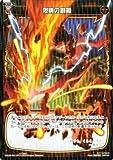 ウィクロス 烈情の割裂(パラレル) リアクテッド セレクター(WX-09)/シングルカード