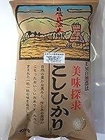 石川県 令和二年産 辻本さん 特別栽培米 コシヒカリ 白米 5kg 新米 特選