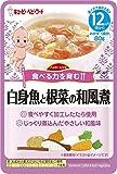 キューピー キユーピーベビーフード ハッピーレシピ 白身魚と根菜の和風煮 12か月頃から(80g)
