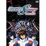 Mobile Suit Gundam Seed Destiny: Final Plus [DVD] [Import]