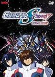 Mobile Suit Gundam Seed Destiny: Final Plus [USA] [DVD]
