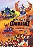 Gaiking Complete Original 1976 TV Series DVD Import