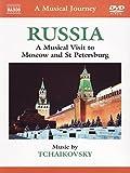 Tchaikovsky: Musical Journey | Russia/ Ukraine (Adrian Leaper, Stephen Gunzenhauser) (Naxos DVD Travelogue: 2110296) [Alemania]