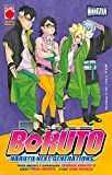 Boruto. Naruto next generations (Vol. 11)