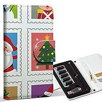 スマコレ ploom TECH プルームテック 専用 レザーケース 手帳型 タバコ ケース カバー 合皮 ケース カバー 収納 プルームケース デザイン 革 その他 クリスマス サンタ トナカイ 005229