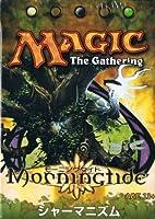 MTG マジック:ザ・ギャザリング テーマデッキ モーニングタイド 「シャーマニズム」