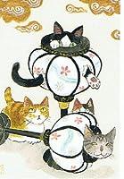 ねこの引出し 琴坂映理ポストカード「お道具猫?雪洞(ぼんぼり)」