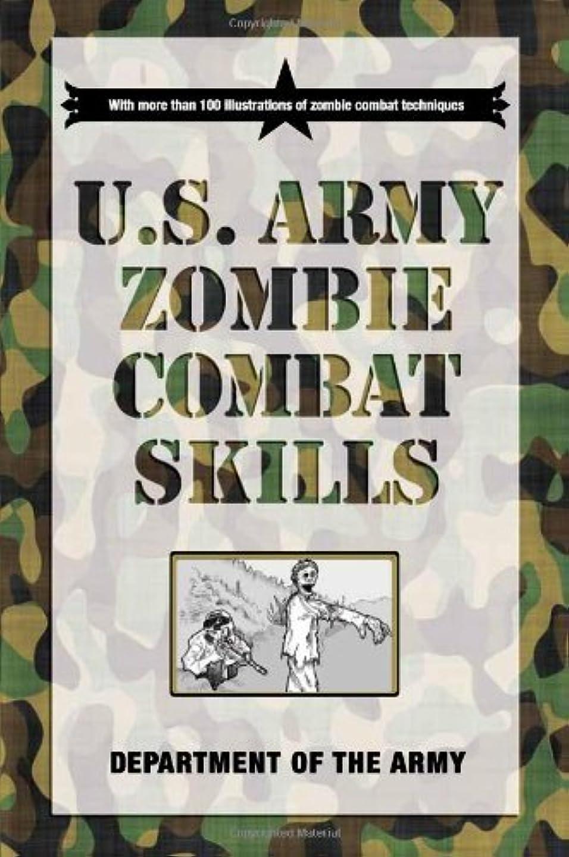進化カンガルー新着U.S. Army Zombie Combat Skills (English Edition)