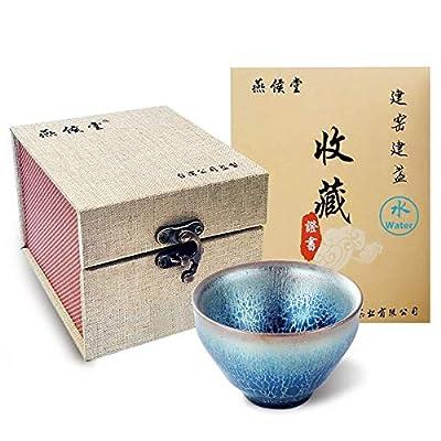 Yan Hou Tang Water JianZhan Tenmoku Tianmu Royal Sole Chinese Tea Cup 45ml 1.6oz - Blue Indigo Dragon Scales Pattern Handcrafted Crafts Designer Collection Ceremony Grade Glorious Gift