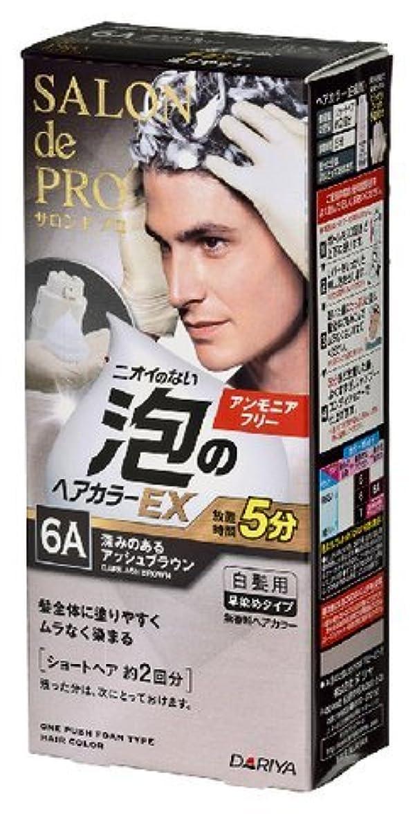 富被害者傾向サロンドプロ 泡のヘアカラーEX メンズスピーディ(白髪用) 6A<深みのあるアッシュブラウン> × 30個セット