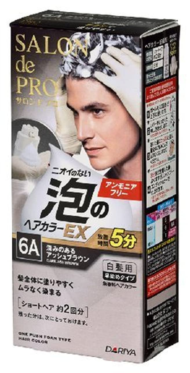 レーザずらす小麦サロンドプロ 泡のヘアカラーEX メンズスピーディ(白髪用) 6A<深みのあるアッシュブラウン> × 3個セット
