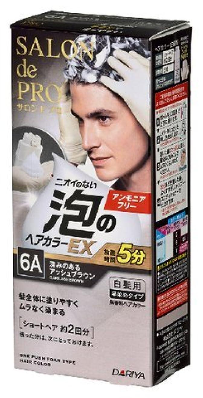 原油青写真レッスンサロンドプロ 泡のヘアカラーEX メンズスピーディ(白髪用) 6A<深みのあるアッシュブラウン> × 3個セット