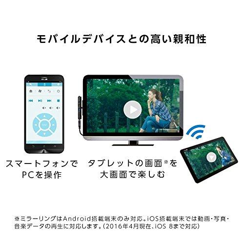 『ASUS スティック型 デスクトップ VivoStick (Atom x5-Z8350/2GB・SSD 32GB/Windows 10 Home/ブラック)【日本正規代理店品】 TS10-B016D』の5枚目の画像