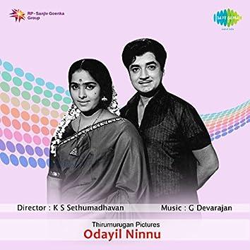 Odayil Ninnu (Original Motion Picture Soundtrack)