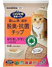 ニャンとも清潔トイレ 脱臭・抗菌チップ 大容量 小さめ4.4L [猫砂] システムトイレ用