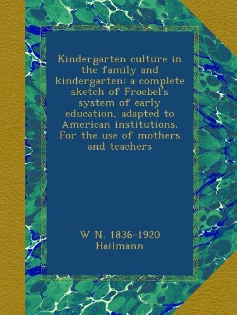 スクラップブック嬉しいです敗北Kindergarten culture in the family and kindergarten: a complete sketch of Froebel's system of early education, adapted to American institutions. For the use of mothers and teachers