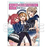 ラブライブ! サンシャイン!! Aqours COMIC&ILLUSTRATION BOOK 2020 Winter