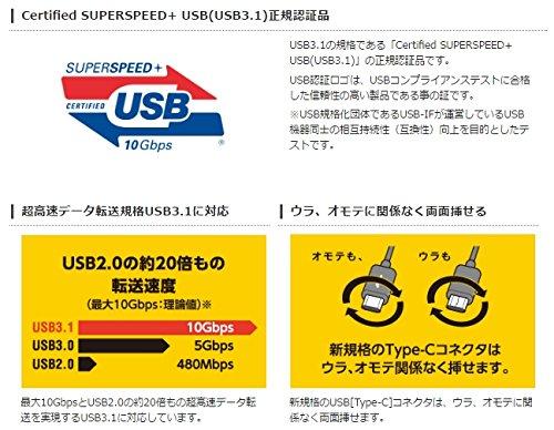 『エレコム USBケーブル Type C (USB C to Micro B) 0.5m USB3.1認証品 3A出力 最大10Gbps ブラック USB3-CMB05NBK』の2枚目の画像