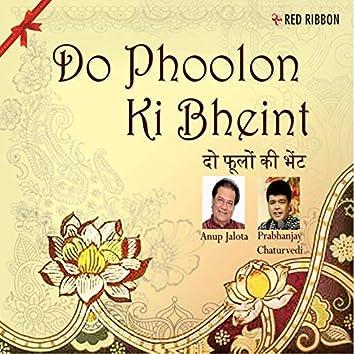 Do Phoolon Ki Bheint