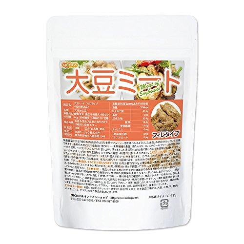 大豆ミート フィレタイプ 80g(国内製造品) 遺伝子組換え材料、動物性原料不使用 [02] NICHIGA(ニチガ)