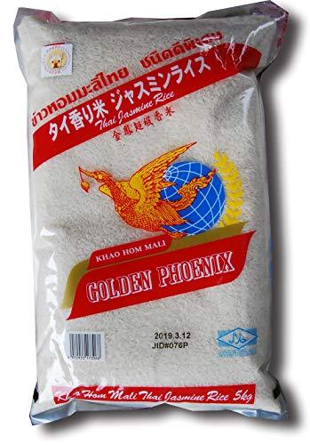 弁次郎商店 ジャスミン米 MFD2020.02.17 タイ王国産 special quality タイ米 弁ちゃん印 (1kg)