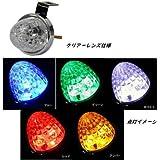 LED3 ミニサイドマーカーネオ 12V クリアー/ブルー 532701