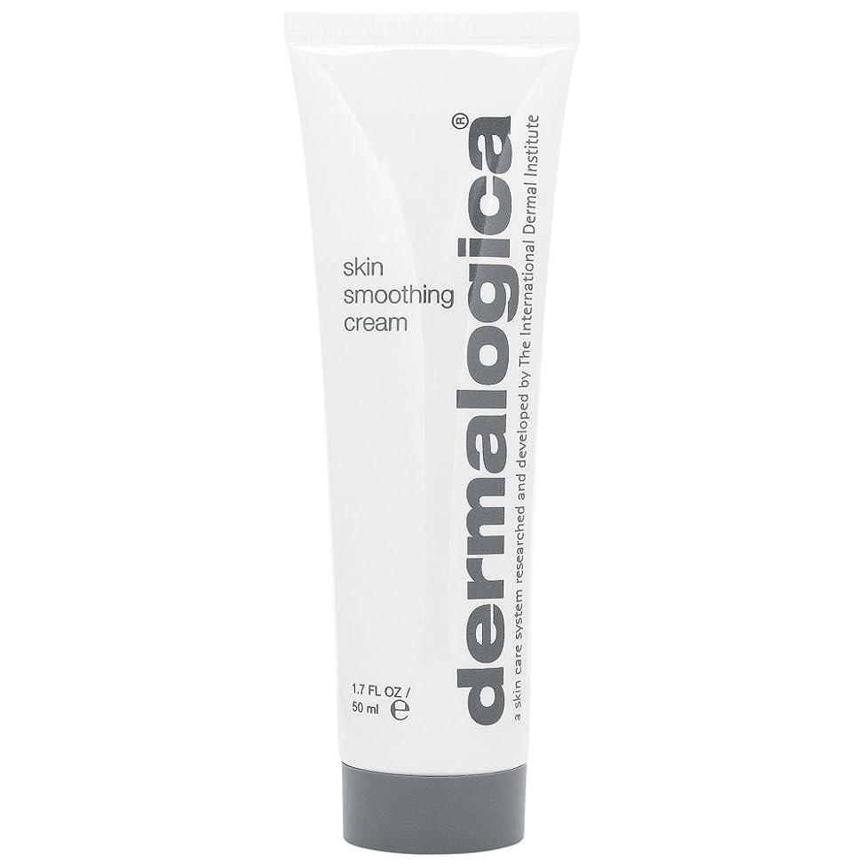 待つ世界の窓怠惰ダーマロジカスキンスムージングクリーム50ミリリットル (Dermalogica) - Dermalogica Skin Smoothing Cream 50ml [並行輸入品]