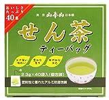 山本山 せん茶 ティーバック 2.3X40