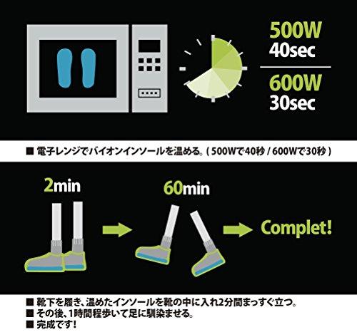 Biontech(バイオンテック)インソール42電子レンジで温めると足と靴にピッタリのインソール立ち仕事、登山、ウォーキング、足腰の負担軽減、衝撃吸収、足首の痛み軽減、抗菌作用、防臭【熱成型インソール/足の形に合わせて成形できる中敷き】