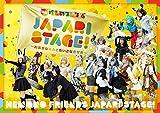 舞台けものフレンズ「JAPARI STAGE!」~おおきなみみとちいさなきせき~[DVD]