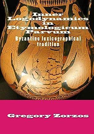 Amazon com: Greek - Etymology / Words, Language & Grammar: Books