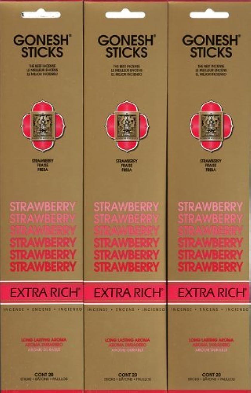 発見形支援GONESH STRAWBERRY ストロベリー スティック 20本入り X 3パック (60本)