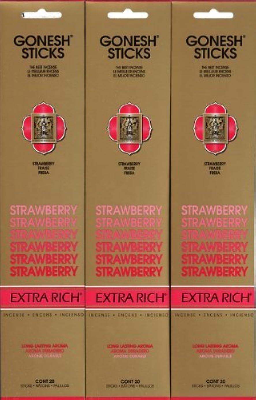 乗り出す主張する研究GONESH STRAWBERRY ストロベリー スティック 20本入り X 3パック (60本)