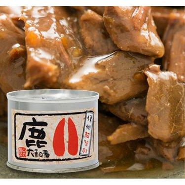 阿智ジビエ 鹿肉缶詰 大和煮(160g)/しか 缶詰 しょう油 醤油 通販 通信販売//