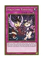 遊戯王 英語版 MVP1-ENG28 Magicians' Defense マジシャンズ・プロテクション (ゴールドレア) 1st Edition