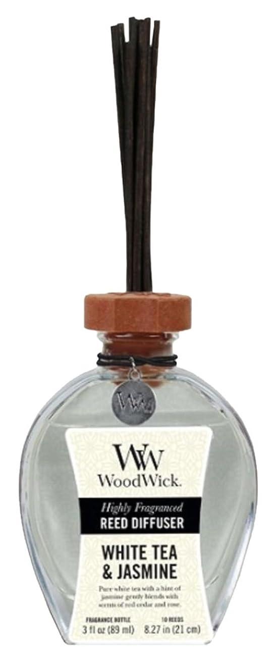 フィールド船尾バイパスWood Wick ウッドウィック リードディフューザーS ホワイトティージャスミン