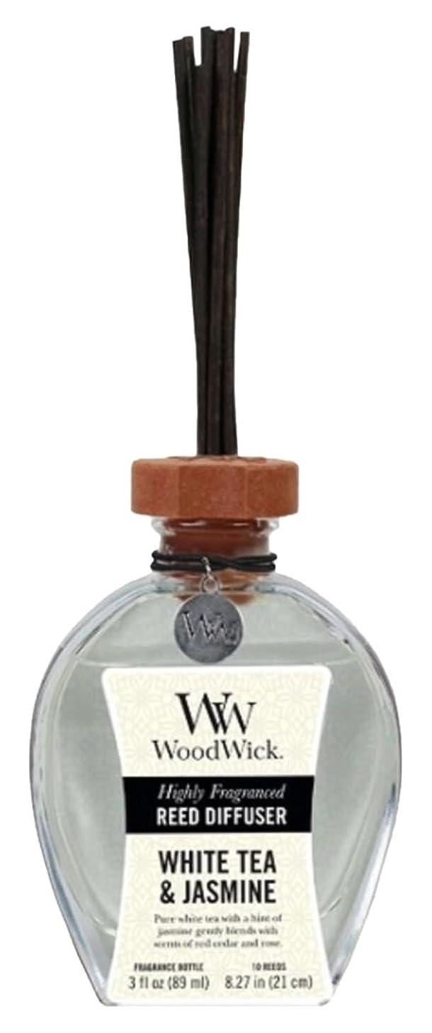 悔い改め媒染剤追い払うWood Wick ウッドウィック リードディフューザーS ホワイトティージャスミン