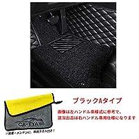 [CATYA] ランドクルーザープラド 150系 フロアマット 3Dマット 車マット 車内用品 傷防止 カーマット 内装パーツ 7人乗り車適用 (ブラックAタイプ) 7P RD080