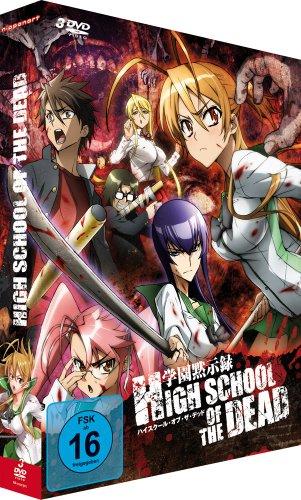 Highschool of the Dead - Gesamtausgabe - [DVD] Uncut