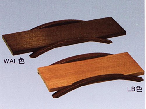 ハセガワ仏壇 仏器膳 4.5号 (TW型) 木製 長手膳 【モダン仏具】 ライトブラウン色