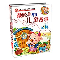 The latest reading for children phonetic version wisdom most exciting skit(Chinese Edition)