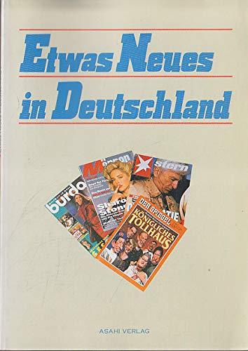 ドイツの話題の詳細を見る