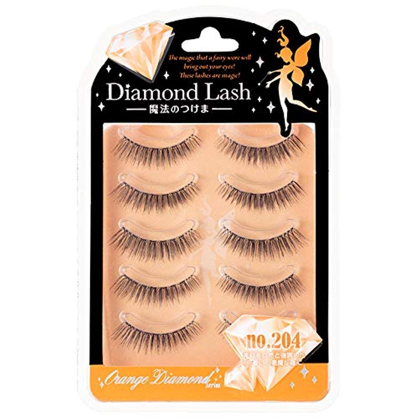 祝ういらいらさせる植木Diamond Lash(ダイヤモンドラッシュ) オレンジ no.204 5ペア