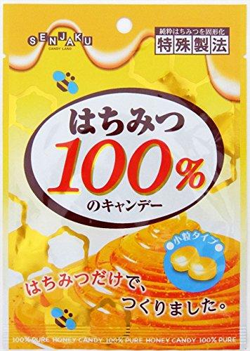 はちみつ100%のキャンデー 小袋サイズ 8袋