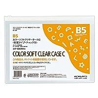 コクヨ クリアケース カラー 軟質タイプ B5 白 クケ-3305NW Japan