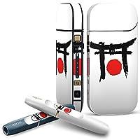 IQOS 2.4 plus 専用スキンシール COMPLETE アイコス 全面セット サイド ボタン デコ ユニーク 日本 鳥居 000960