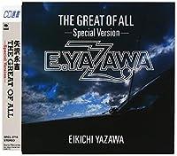 Great of All Special by Eikichi Yazawa