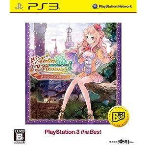 """メルルのアトリエ~アーランドの錬金術士3~ PS3 the Best"""""""
