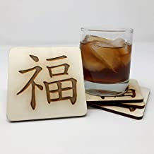 Coasters for Drinks | Kanji Good Fortune (4-Piece Set) - Drink Coaster - Gift Idea 11551