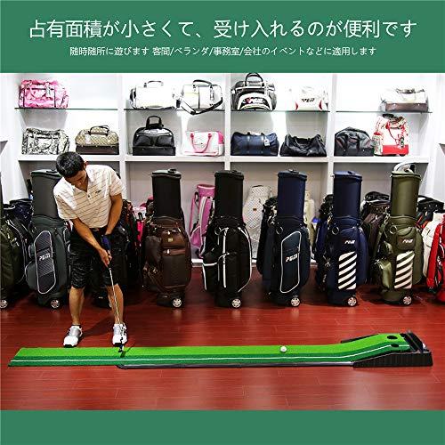 AKOZLINゴルフぱたー練習マット自動返球パター練習6個ゴルフボールゴルフ練習器具パターマットパター練習器トレーニング補助パッティングマットスイング練習パター技術向上高品質人工芝裏面滑り止め仕様ぐるぐる折り畳み収納しやすい幅40cm×長さ3m